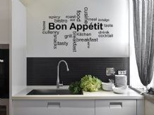 "Kitchen Wall Quote ""Bon Appétit"" Wall Sticker, Decal, Transfer, Tattoo, Vinyl."